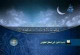 إضغط لمشاهدة ''سورة الليل (الشيخ أبو إسحاق الحويني) ''
