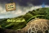 إضغط لمشاهدة ''سورة الأعلى (الشيخ أبو إسحاق الحويني) ''