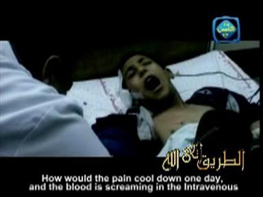 إضغط لمشاهدة ''أنشودة كيف ينام الألم (how would the pain cool down) مترجمة انجليزي ''