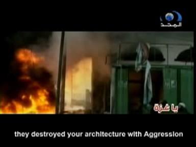 إضغط لمشاهدة ''أنشودة يا غزة (ya gaza) مترجة انجليزي ''
