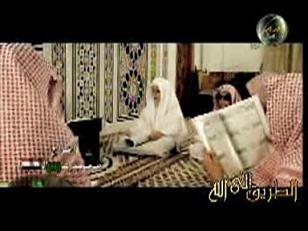 سر نجاحي إنشاد محمد المرشوه (رائعة)