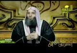 إضغط لمشاهدة ''الزنا العرفي (الزواج العرفي) للشيخ محمد حسان ''