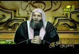إضغط لمشاهدة ''منزلة المرآة ما بين الإسلام والكفر (للشيخ محمد حسان) ''