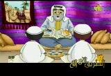 إضغط لمشاهدة ''أنشودة تراث الأجداد (قناة يويا للأطفال) ''