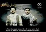 إضغط لمشاهدة ''أنشودة غزة أرض العزة (مترجمة للغة الأنجليزية) ''