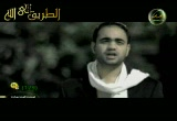 that is the teacher إنشاد أشرف يوسف