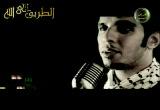 اسئل مها إنشاد محمد الجبالي