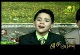 أنا من تراب إنشاد محمد جمال