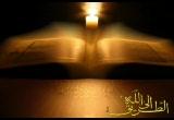 إضغط لمشاهدة ''قرآني إنشاد سلمان الملا ''