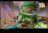 إضغط لمشاهدة ''الأكتشاف القمري (محطة الإنقاذ القمرية) ''