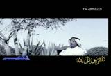 إضغط لمشاهدة ''دعاء للشيخ مشاري راشد العفاسي ''