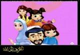 إضغط لمشاهدة ''العطاء ( الأخوات سين) ''