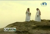 1- رحلة إلى جبل (وثائقيات)