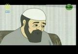 إضغط لمشاهدة ''9- قصة أصحاب السبت