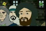 إضغط لمشاهدة ''19- قصة بقرة بني إسرائيل