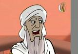 إضغط لمشاهدة ''الحلقة 20 (السيرة النبوية) ''