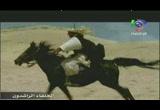 إضغط لمشاهدة ''4- أبو بكر الصديق في خلافته (الخلفاء الراشدون) ''