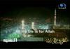 إضغط لمشاهدة ''أنشودة حياتي كلها لله مترجمة للغة الإنجليزية ''