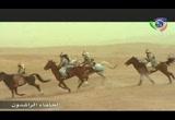 إضغط لمشاهدة ''13- عمر وبلاد الشام (الخلفاء الراشدون) ''