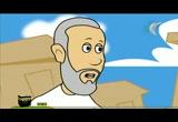 إضغط لمشاهدة ''خروف العيد ''