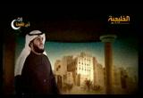 إضغط لمشاهدة ''عنواني إنشاد أبو الغريب ''