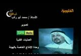إضغط لمشاهدة ''إن تدخلني ربي الجنه إنشاد محمد أبو راتب ''