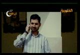 إضغط لمشاهدة ''دعاء بصوت الشيخ مشاري راشد ''