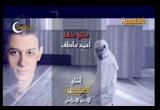 إضغط لمشاهدة ''الله أداء مصطفي عاطف ''