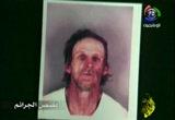 إضغط لمشاهدة ''5- التأمين القاتل (قصص الجرائم) ''