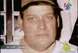 إضغط لمشاهدة ''6- اختفاء داون (قصص الجرائم) ''