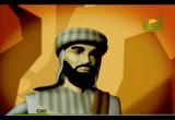 إضغط لمشاهدة ''الهجرة إلى الله ''