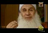 إضغط لمشاهدة ''فصبر جميل للشيخ محمد يعقوب ''