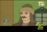 إضغط لمشاهدة ''الحلقة 4 (قصص من التاريخ) ''