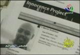 إضغط لمشاهدة ''14- البحث عن التبرئة (قصص الجرائم) ''