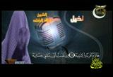 إضغط لمشاهدة ''تخيل للشيخ خالد الراشد ''