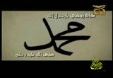 إضغط لمشاهدة ''أشتقت لاخواني للشيخ خالد الراشد ''