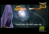 إضغط لمشاهدة ''قبل أن تحاسبوا للشيخ خالد الراشد ''