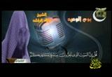 إضغط لمشاهدة ''يوم الوعيد للشيخ خالد الراشد ''