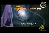 إضغط لمشاهدة ''يوم عظيم للشيخ خالد الراشد ''