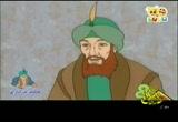 إضغط لمشاهدة ''الحلقة 7 (قصص من التاريخ) ''