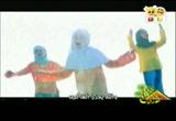 إضغط لمشاهدة ''أنشودة الله رب العالمين (المجد للأطفال) ''