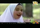 إضغط لمشاهدة ''أنشودة فراشة الحقول (المجد للأطفال) ''