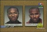 إضغط لمشاهدة ''17- جرائم متسللة (قصص الجرائم) ''