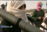 إضغط لمشاهدة ''1- احتلال ومقاومة (الاستغاثة) ''