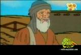 إضغط لمشاهدة ''الحلقة 10 (قصص من التاريخ) ''