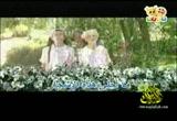 إضغط لمشاهدة ''أنشودة ما أحلى هذة الأشجار (المجد للأطفال) ''