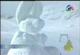إضغط لمشاهدة ''12- غارميش (محطات عالمية) ''