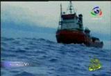 إضغط لمشاهدة ''4- الحصاد المر (الاستغاثة) ''