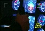 إضغط لمشاهدة ''8- طفل فى قمرة القيادة (الاستغاثة) ''