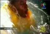 إضغط لمشاهدة ''11- هبوط في المحيط (الاستغاثة) ''